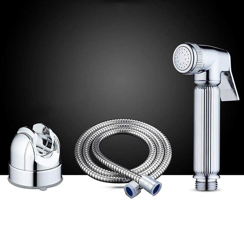 幹が欲しい笑実用的なハンドシャワー 全体銅ボディネットボディビデ加圧ノズルコンパニオンWCリーディングウォッシュお尻フラッシャートイレガン (Color : 3)