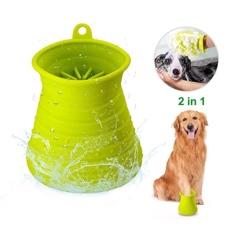 袋切り離す溝犬 足洗いカップ SPAZEL ペット 足 クリーナー シリコーン製 使いやすい 洗浄力抜群 柔軟 マッサージ効果 携帯便利 小型中型 犬 猫 最適