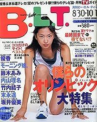 B.L.T.関西版 2000年 10月号