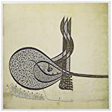 3dRose Image of Arabic Art from 1500s Calligraphy 6 x 6 Inches Greeting Cards, Set of 12 (gc_163449_2)