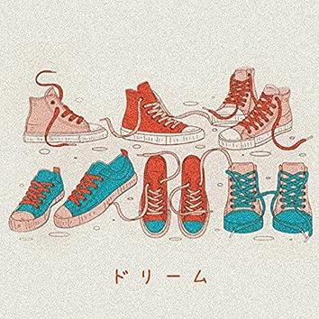 Shoeshiner Kids Dreams Too