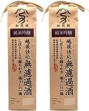 加茂錦 無濾過 純米吟醸 1800ml (2本)