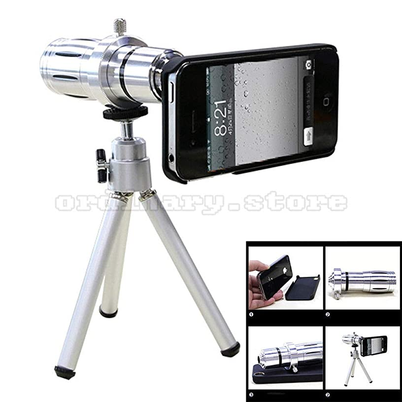 FidgetFidget 12x Optical Telescope Zoom Camera Lens Tripod + Back Case Kit for iPhone for Gaxy S7