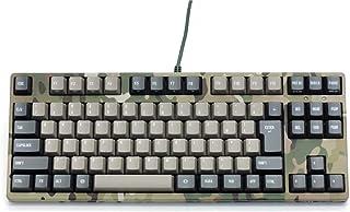 FILCO Majestouch2 Camouflage-R テンキーレス 日本語 カナなし Cherry MX青軸 USB&PS/2 マルチカム(迷彩柄) FKBN91MC/NMR2