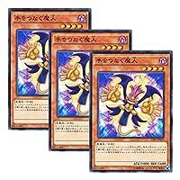 【 3枚セット 】遊戯王 日本語版 CPF1-JP019 Hand-Holding Genie 手をつなぐ魔人 (ノーマル)