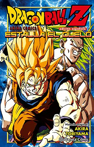 Dragon Ball Z Estalla el duelo (Manga Shonen)