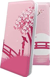 Xperia Z SO-02E ケース 手帳型 サクラ 桜 小桜 夜桜 花柄 花 フラワー エクスペリア 手帳型ケース 和柄 和風 日本 japan 和 SO02E XperiaZ おしゃれ