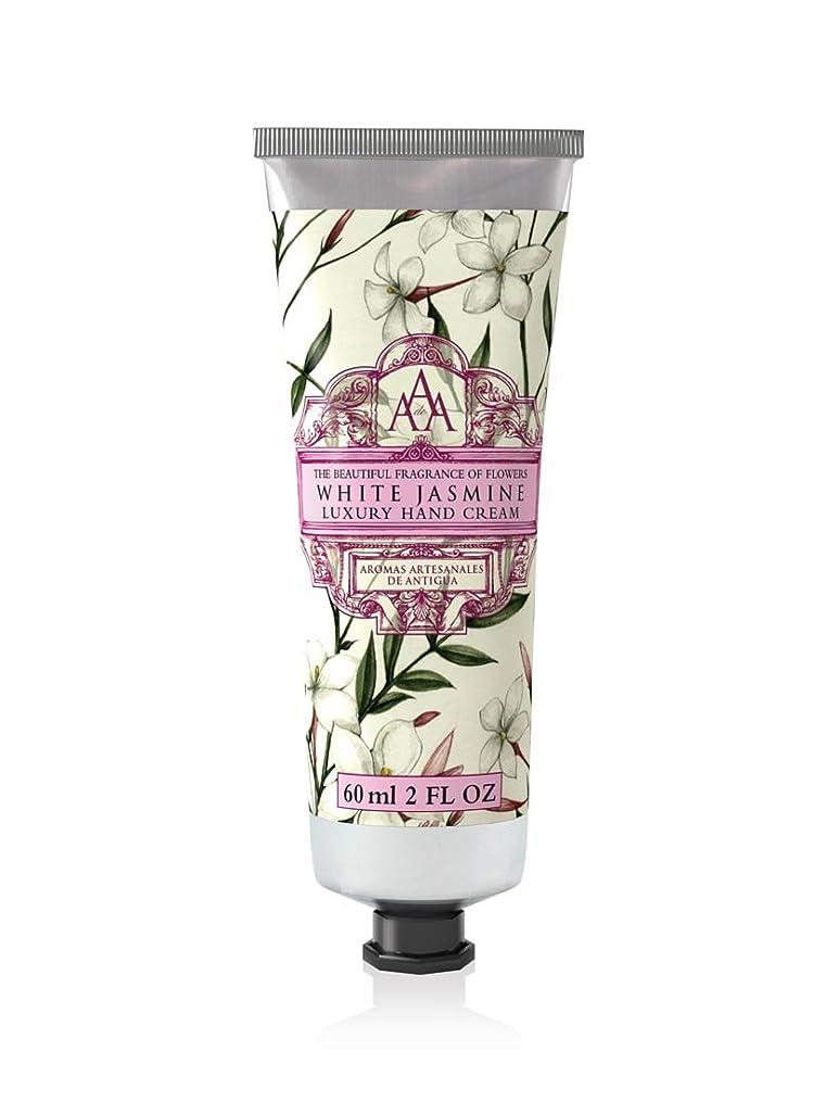 監査故意のやさしいクルトンヒルファーム ハンドクリーム ホワイトジャスミンの香り 60ml