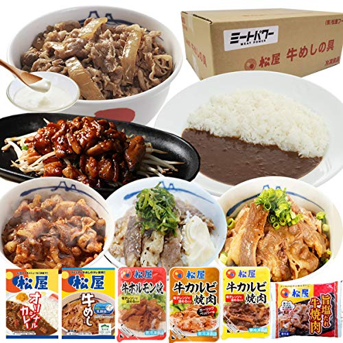 [Amazon限定ブランド] 松屋 ビーフ&カレー6種30食2【冷凍】ミートパワー