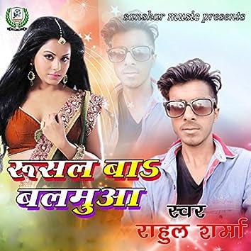 Rusal Ba Balamua - Single