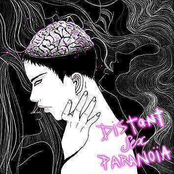Distant Sex Paranoïa
