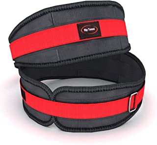 Rip Toned Lifting Belt - 4.5 Inch Weightlifting Back Support & Bonus Ebook - for Powerlifting, Xfit, Bodybuilding, Strength & Weight Training, MMA