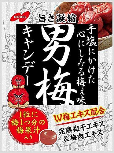 ノーベル製菓『男梅キャンデー』
