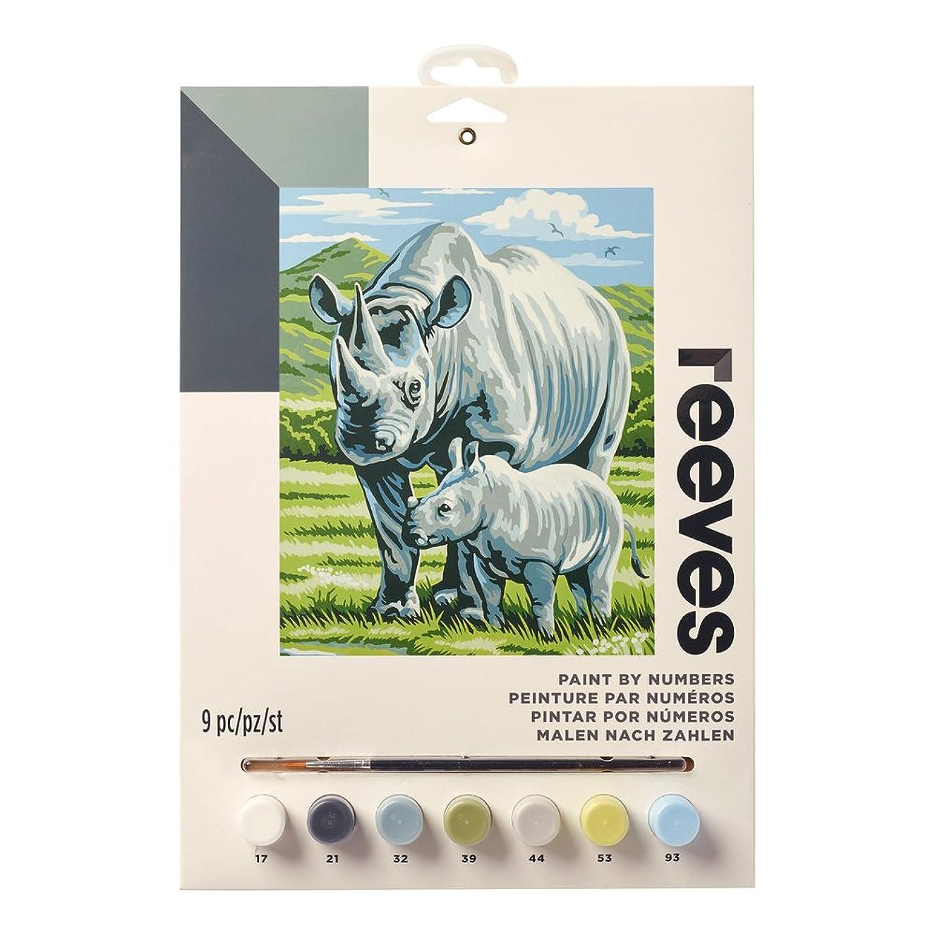"Reeves Paint by Numbers 9"" x 12"" , Black Rhino"