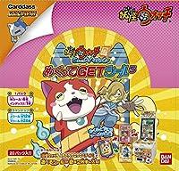 妖怪ウォッチ ウキウキペディア めくってGETシール5 ブースターパック (BOX)