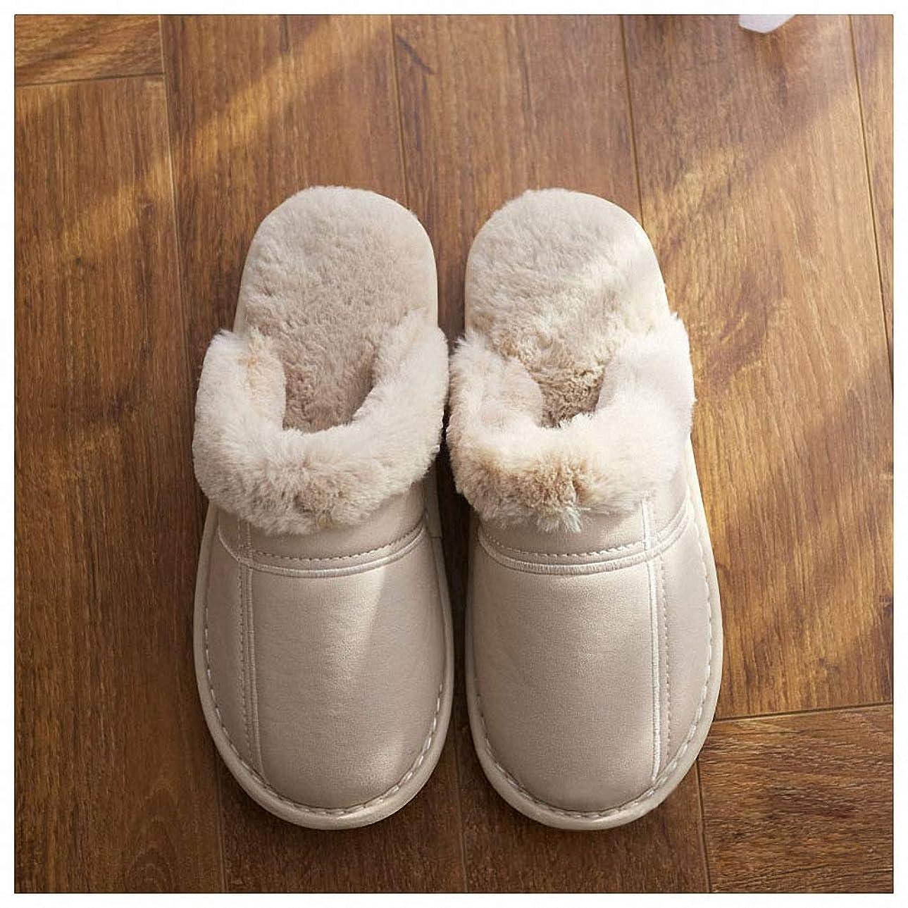 項目なしで即席レディース冬暖かいスリッパ レディーススリッパ コットン羊愛好家ホームスリッパ インドアプラッシュサイズハウスシューズ レディース