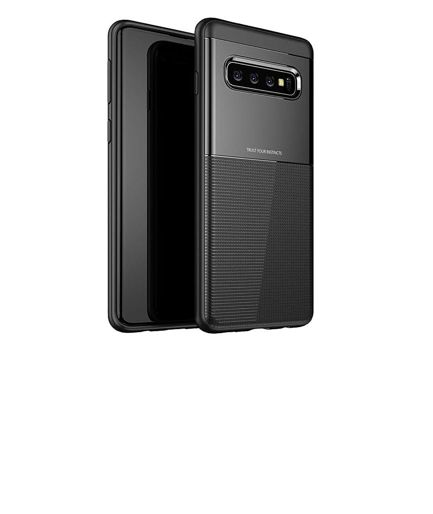 通知する低い明るくするMeetJP Samsung Galaxy S10 シェル, 携帯電話ケース ゴム 緩衝器 ユニークな格好 携帯電話ケース 保護者 スクラッチ耐性 耐衝撃性 シェル 保護 カバー - Black