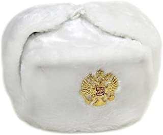 Authentic Russian Military White Ushanka Hat Soviet Imperial Eagle Badge