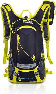 Kosun サイクリング リュック ランニング バッグ 18L 防水 光反射 超軽量 通気性 レインカバー ヘルメット収納ネット付き アウトドア 旅行 登山 レース 遠足 マラソン用