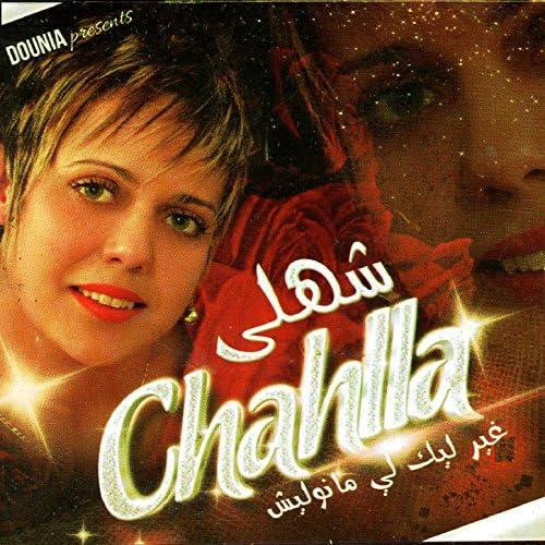 Chahlla