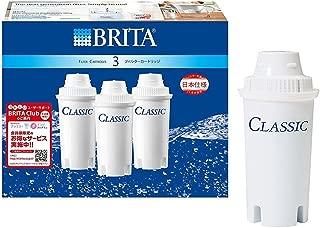 ブリタ 浄水器用交換カートリッジ3個入BRITA BJ-C3
