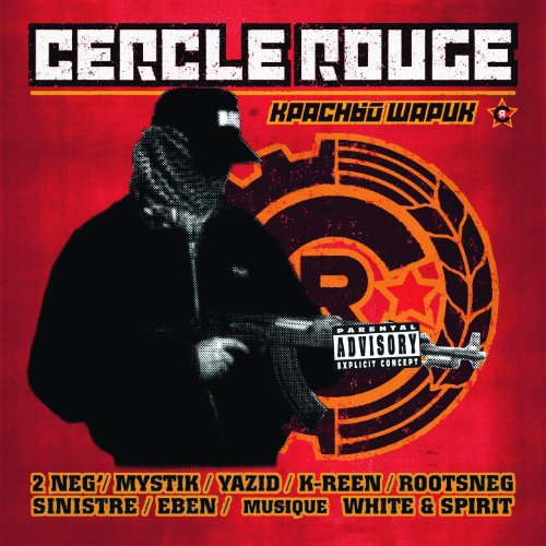 Compilation Cercle Rouge [Explicit]
