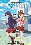 アイドルマスター ミリオンライブ! 2 (ゲッサン少年サンデーコミックス)