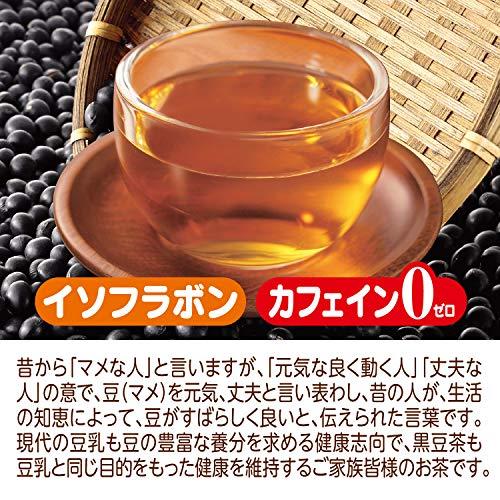 山本漢方製薬黒豆茶100%10gX30H