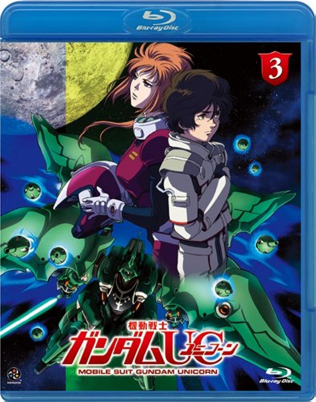 波紋許す結果機動戦士ガンダムUC(ユニコーン) [Mobile Suit Gundam UC] 3 [Blu-ray]