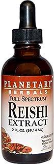 Planetary Herbals Full Spectrum Reishi Extract Supplement, 2 Fluid Ounce
