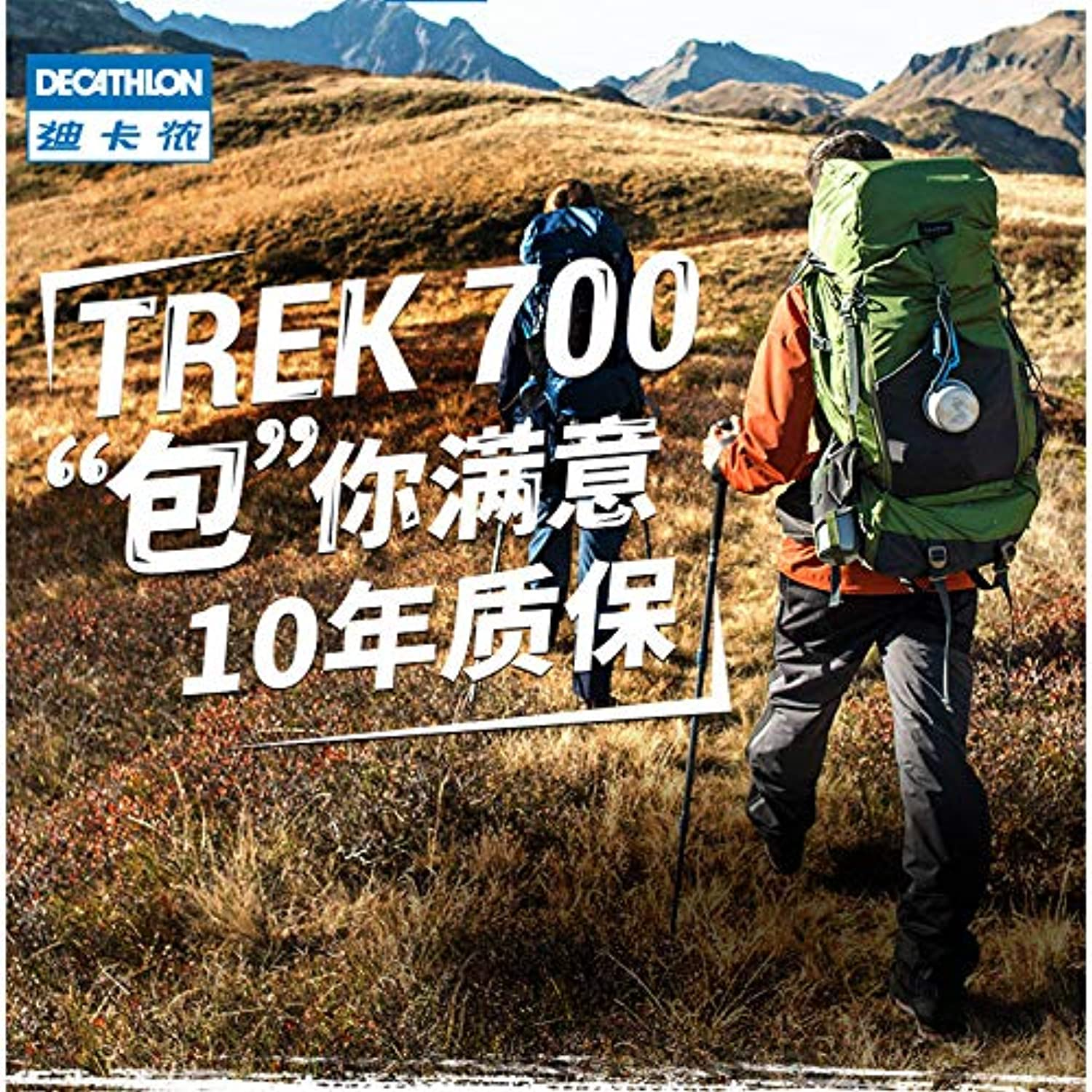 Decathlon Outdoor Mountaineering Bag Sports Men and Women Large Capacity MultiFunction Mountaineering Backpack FOR1
