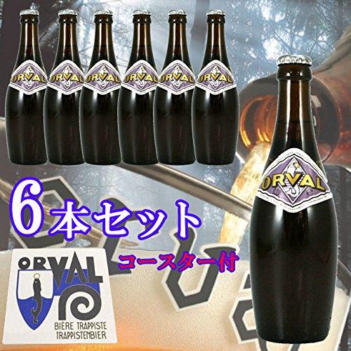 オルヴァル 330ml瓶6本セット コースター付き Orval
