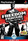 Freedom Fighters (EA Best Hits)
