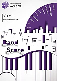 Band piece BP1773 diver / KANA-BOON-movie