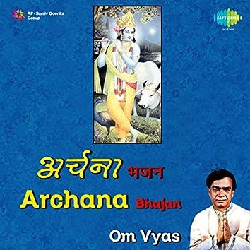 Archana - Bhajan