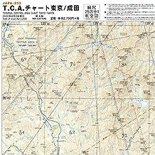 JAPA-253 TCAチャート 東京・成田 第4版
