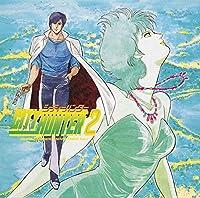 CITY HUNTER 2 オリジナル・アニメーション・サウンドトラック Vol.1