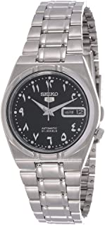 Seiko Men's Black Dial Stainless Steel Band Watch - SNK063J5