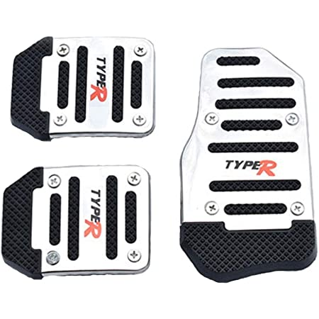 Silver Qiilu Brake Pedal Cover,Alloy Nonslip Accelerator Pad Cover for Automatic Vehicles AT Car