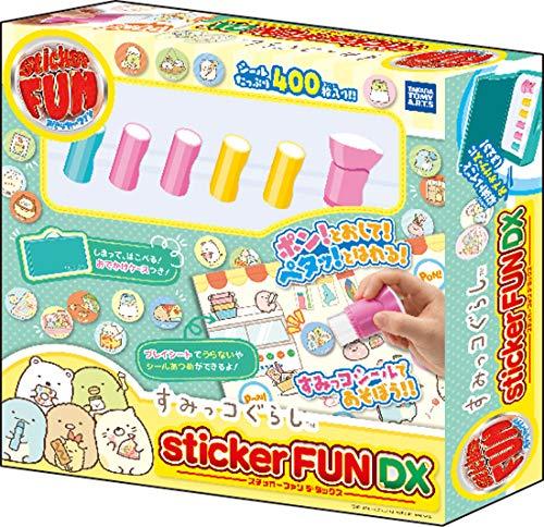 Sticker FUN DX すみっコぐらし