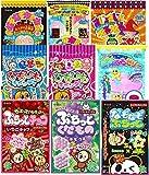 Kracie Popin' Cookin' - Neruneru DIY Candy 9 nuevo paquete de artículos set por Kracie