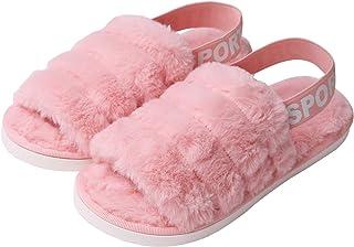 SiegenPro Big Girls Slippers Plush House Slippers Cozy Warm Slippers Sport Slippers for Big Girls and Boys