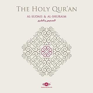 Aal 'Imran - Chapter 3 (Verse 169 - Verse 185)