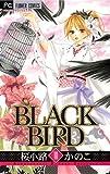 BLACK BIRD (10) (フラワーコミックス)