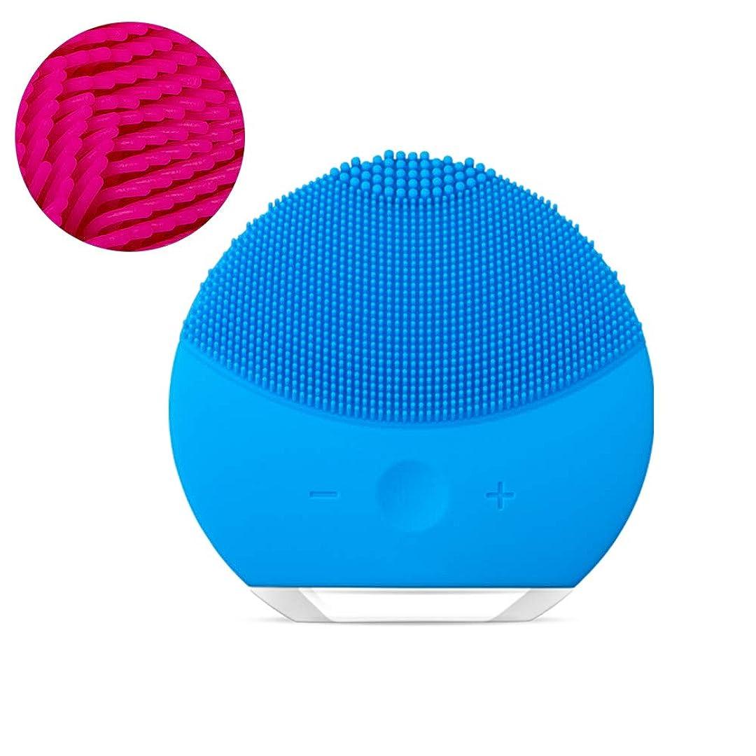 下着トラブル軽洗顔ブラシ、電気シリコーンフェイスマッサージャーブラシ防水ディープエクスフォリエーターメイクアップツールきれいなにきび美容機器