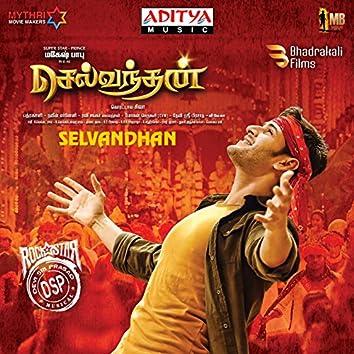 Selvandhan (Original Motion Picture Soundtrack)