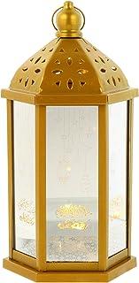 OSALADI Vintage Style Hanging Lantern Muslim Lamp Eid Lantern Tabletop Decoration Wedding Table Centerpiece Golden No Battery