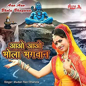Aao Aao Bhola Bhagwan