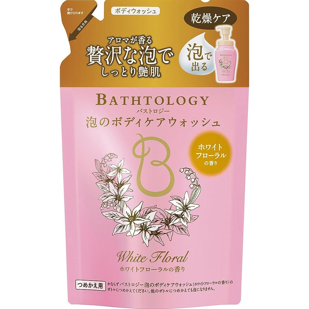 刺激する設計悪いBATHTOLOGY 泡のボディケアウォッシュ ホワイトフローラルの香り 詰め替え 350ml