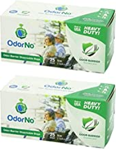 OdorNo ADU-2-4025 Odor-Barrier Disposable Bags; 2 Gallon Capacity; Green; 2 Boxes of 25 Bags Each; Biodegradable, Eco-Friendly, and Compostable; Made of FDA-Approved Plastics